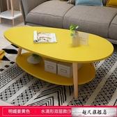 簡約創意茶幾 現代小戶型小桌子 客廳可移動咖啡茶桌 家用茶臺-預熱雙11