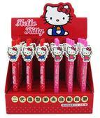 【卡漫城】Hello Kitty 自動鉛筆 ㊣版 凱蒂貓 開學 文具 1 5 cm 三支