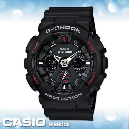 CASIO 卡西歐 手錶專賣店 G-SHOCK GA-120-1A 雙顯錶 重機械感儀表板設計 橡膠錶帶