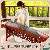 古箏便攜式成人新手入門教學考級專業演出專用演奏樂器古琴CC2339『毛菇小象』
