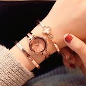 手鐲錶時尚款女新款個性韓版簡約百搭學生流行飾品《小師妹》yw112