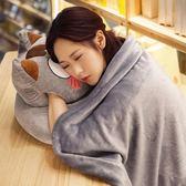 午睡枕暖手辦公室趴睡枕頭被子二合一【奇趣小屋】