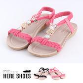 [Here Shoes]涼鞋-寶石珠珠水鑽絨面編織風夏日必備2.5cm低跟楔型一字涼拖鞋-AS1157