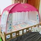 兒童床蚊帳公主風寶寶嬰兒小床65*70*...