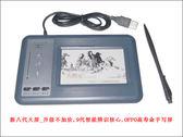全館免運 七代/八代電腦手寫筆/USB手寫板