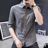 夏季新款襯衫男短袖韓版潮流修身百搭五分袖條紋印花中袖帥氣襯衣 LR25603『Sweet家居』