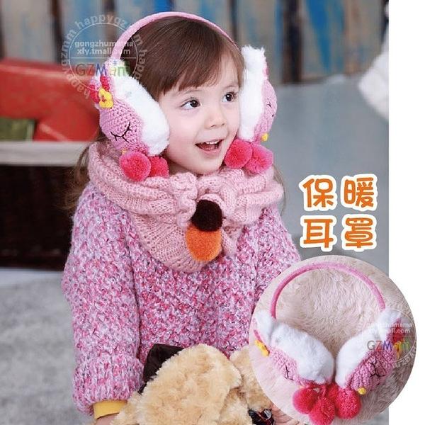 (特價福利品)【JD0012】可愛造型編織毛線保暖耳罩 耳套 (1歲以上到中童)秋冬禦寒商品