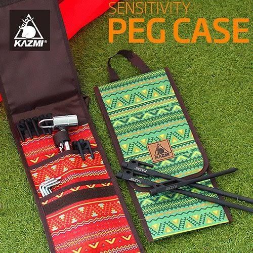 【早點名露營生活館】KAZMI  經典民族風營釘收納袋 綠色/紅色