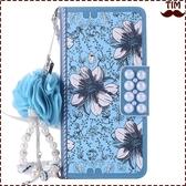 送吊飾 三星 Note9 Note8 藍色雛菊系列 皮套 碎花 韓系 手機殼 氣質 保護套 Note9皮套