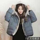 【天母嚴選】率性假兩件連帽鋪棉夾克外套(共三色)