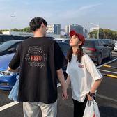 情侶裝不一樣的情侶裝夏裝2019新款寬鬆短袖T恤ins韓版潮流氣質學生半袖 貝芙莉