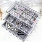 超大防塵耳釘項鍊首飾盒透明壓克力飾品收納盒飾品桌面抽屜防塵盒