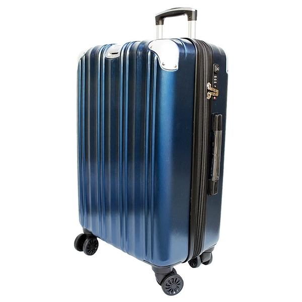 【YC Eason】維也納25吋海關鎖款PC硬殼行李箱(藍)