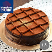 【皮耶先生】 特濃古典甘那許蛋糕(550g/6吋/入)