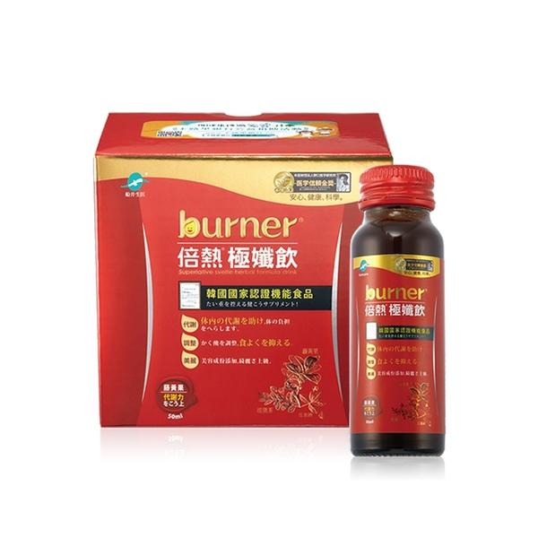 即期良品-burner倍熱 極孅飲(50ml/瓶)x6瓶/盒 - 2021.9.17