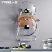 太空鋁免打孔鍋蓋架帶接水盤廚房置物架