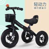 兒童三輪車寶寶腳踏車2-6歲大號單車幼小孩自行車玩具車-Ifashion IGO
