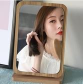 化妝鏡 木質折疊化妝鏡子臺式梳妝鏡桌面大號便攜宿舍家用學生簡約【快速出貨八折下殺】