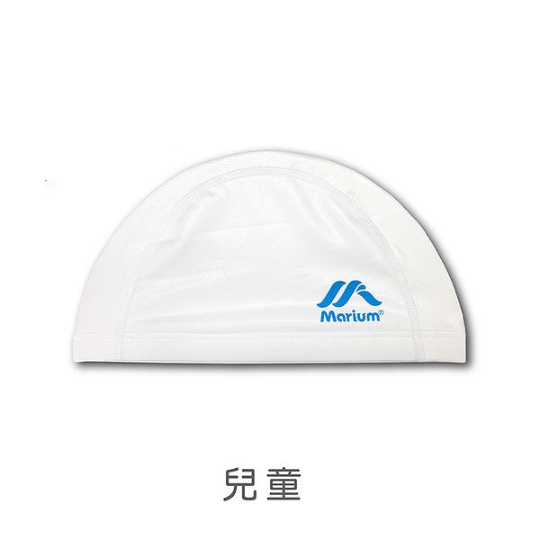 ≡MARIUM≡   白色合成帽 (小孩) MAR-560100J