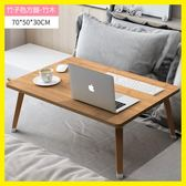 床上加大號筆記本電腦桌子可放鍵盤折疊多功能宿舍懶人用小書桌梗豆物語