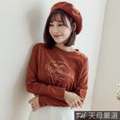 【天母嚴選】文青小山丘英文字長袖棉質T恤(共二色)