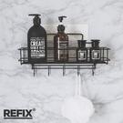 無膠痕 瓶罐架 置物架【C0169】Refix利酷貼烤漆沐浴瓶罐5勾架 MIT台灣製 完美主義
