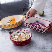 華清日式家用陶瓷烤碗個性創意烘焙焗飯碗烤盤烤箱專用沙拉碗餐具  百搭潮品
