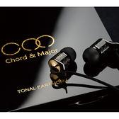 【敦煌樂器】Chord&Major 01'16 Electronic 電子音樂調性耳塞式耳機