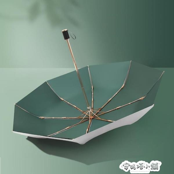 雙層鈦銀黑膠雨傘女晴雨兩用防曬摺疊遮陽便攜摺疊加厚太陽遮陽傘 夏季特惠