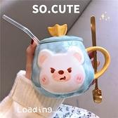 吸管杯 ins韓式可愛卡通早餐創意水杯子少女學生陶瓷杯帶蓋勺吸管馬克杯 夢藝家