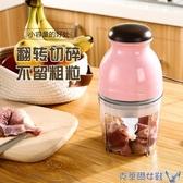 日本電動料理機寶寶嬰兒輔食機多功能迷你玻璃研磨絞肉果泥攪拌機