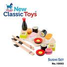 免運費《 荷蘭 New Classic Toys 》日式壽司組合 - 10593╭★ JOYBUS玩具百貨