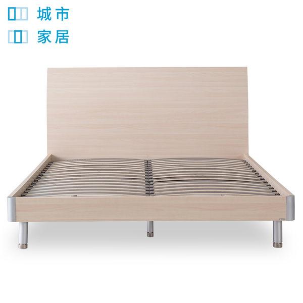 【城市家居-綠的傢俱集團】現代經典排骨雙人床架-新楓色(透氣床架/床底座)