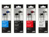 日本 JVC HA-FX40 (黑色) 高音質密閉型立體聲入耳式耳機,公司貨附保卡,保固一年