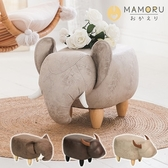 【MAMORU】動物造型椅/動物椅/穿鞋椅/椅凳(小象款/水牛款)灰色水牛款