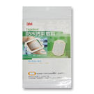 【3M】防水透氣敷料(中/大傷口專用,4片/包)1626PP-4