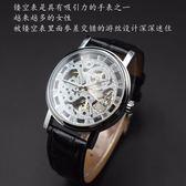手錶女機械錶皮帶全自動鏤空手錶鋼帶手錶女學生正韓-交換禮物