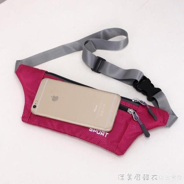 女士手機袋脖子便捷女包手機包男腰包錢袋多層迷你小包包秋冬。【美眉新品】