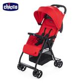 chicco-Ohlalà2都會輕旅手推車特別版-花嫁紅-贈雨罩