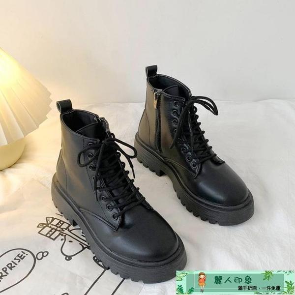 馬丁靴 網紅瘦瘦單靴馬丁靴女英倫風短靴年秋季新款潮ins厚底機車靴 麗人印象 免運