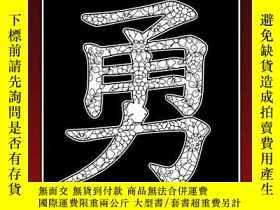 二手書博民逛書店Chinese罕見Symbols Adult Coloring Book Midnight Edition: Bl