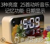 電子鬧鐘科艦智慧鬧鐘時尚LED創意電子表夜光靜音臥室學生床頭數字座臺鐘聖誕交換禮物