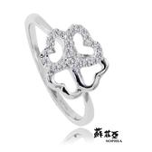 蘇菲亞 - 幸運心0.10克拉鑽石戒指