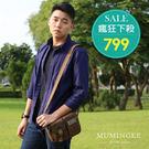 側背包 肩背包 帆布配皮系列-三前袋設計個性帆布加綿男包【慕名客MUMINGKE】