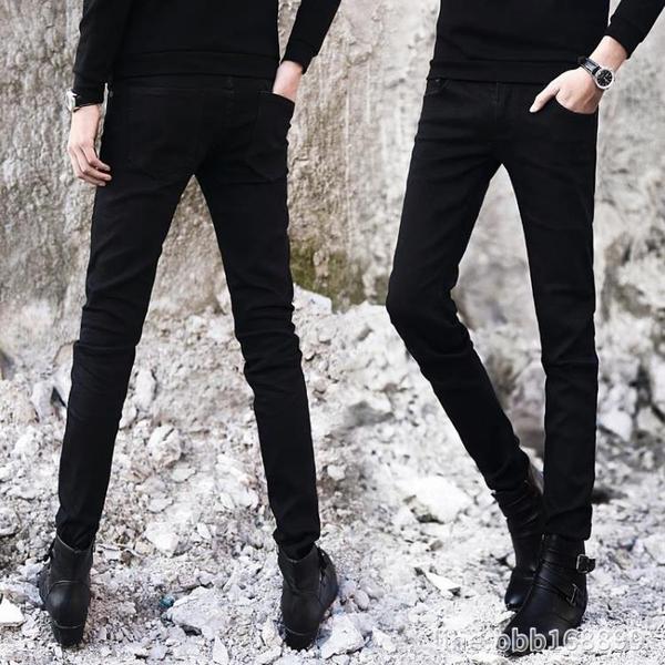 牛仔褲 秋季黑色牛仔褲男士韓版修身青少年小腳褲潮流男裝休閒男褲子長褲 城市科技