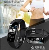 智慧手環-南果 V8運動智慧手環錶男心率血壓多功能手錶監測睡眠健康計步器 花間公主