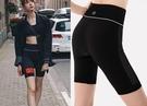 【YPL澳洲原裝】2020夏季新品 柯基翹臀塑型短褲