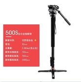 單反三腳架 專業獨腳架攝影相機單腳架支架碳纖維 BF13090『男神港灣』