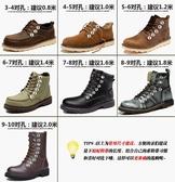 鞋帶 買一送一馬丁靴戶外工裝鞋鞋帶圓粗登山鞋高幫皮靴軍靴鞋帶