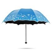 黑膠防曬防紫外線遮陽傘太陽兩用晴雨傘折疊傘女輕巧 居享優品
